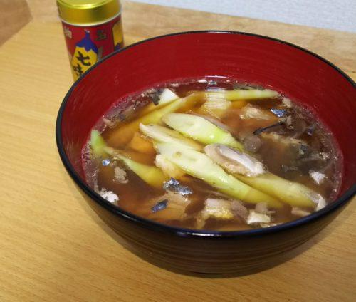 根曲がり竹の味噌汁を食べよう!②